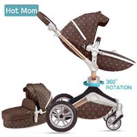 Hot Mom F023 Star 2в1