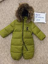 Комбинезон для новорожденных (зима)