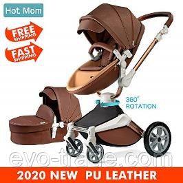 Детская коляска Hot Mom F023 Coffee 2в1