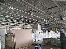 Строительный гипермаркет «Leroy Merlin» 3