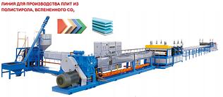 Оборудования для производства вспененных пластмасс из Китая
