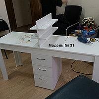 Маникюрный стол на двух мастеров (модель № 31)