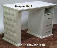 Маникюрный стол с каретной стяжкой (модель №14)