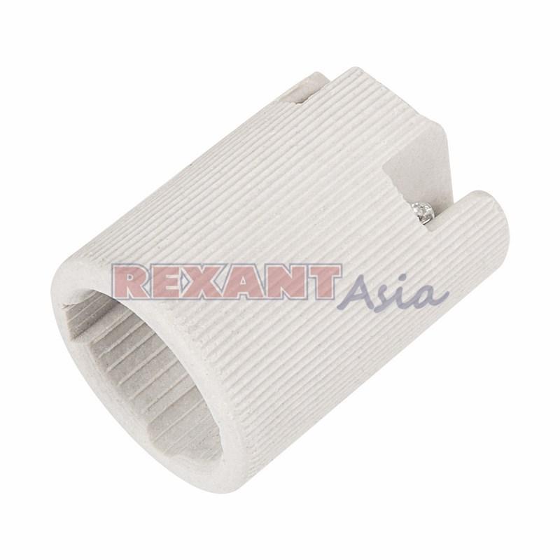 """Цоколь """"патрон"""" керамический, Е14 , (упаковка 25 шт.), (11-8893), Rexant"""