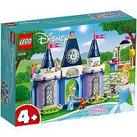 LEGO Disney Princess Принцессы Дисней Праздник в замке Золушки