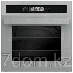 Zigmund&Shtain EN 222.112 S Встраиваемая духовка
