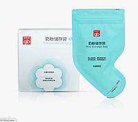 Пакеты для хранения грудного молока 30 шт