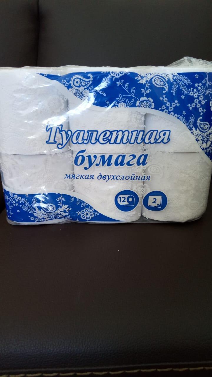 Туалетная бумага Россия 12 шт