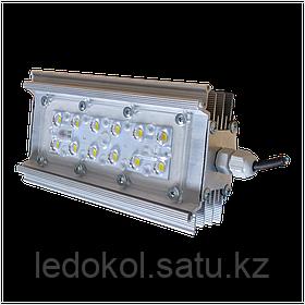 Светильник 50 Вт, Линзованный светодиодный