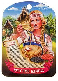 """Доска разделочная сувенирная """"Русские блины"""", 19,5×27,5 см"""
