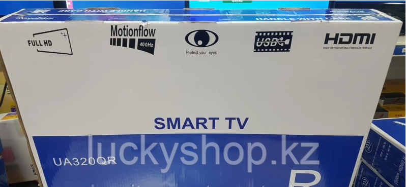 Телевизор Royalstar UA320QR