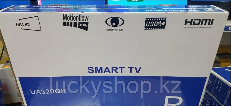 Телевизор Royalstar UA320QR, фото 2