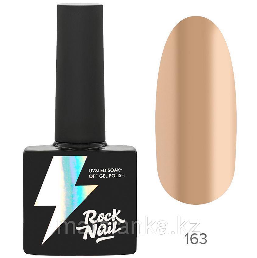 Гель-лак RockNail Basic #163 No Filter, 10мл