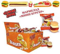 Мини Бургер 9гр  (60шт-упак) /Gummi Zone/