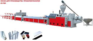 Оборудования для производства полотен, плит, профилей из пластмасс из Китая