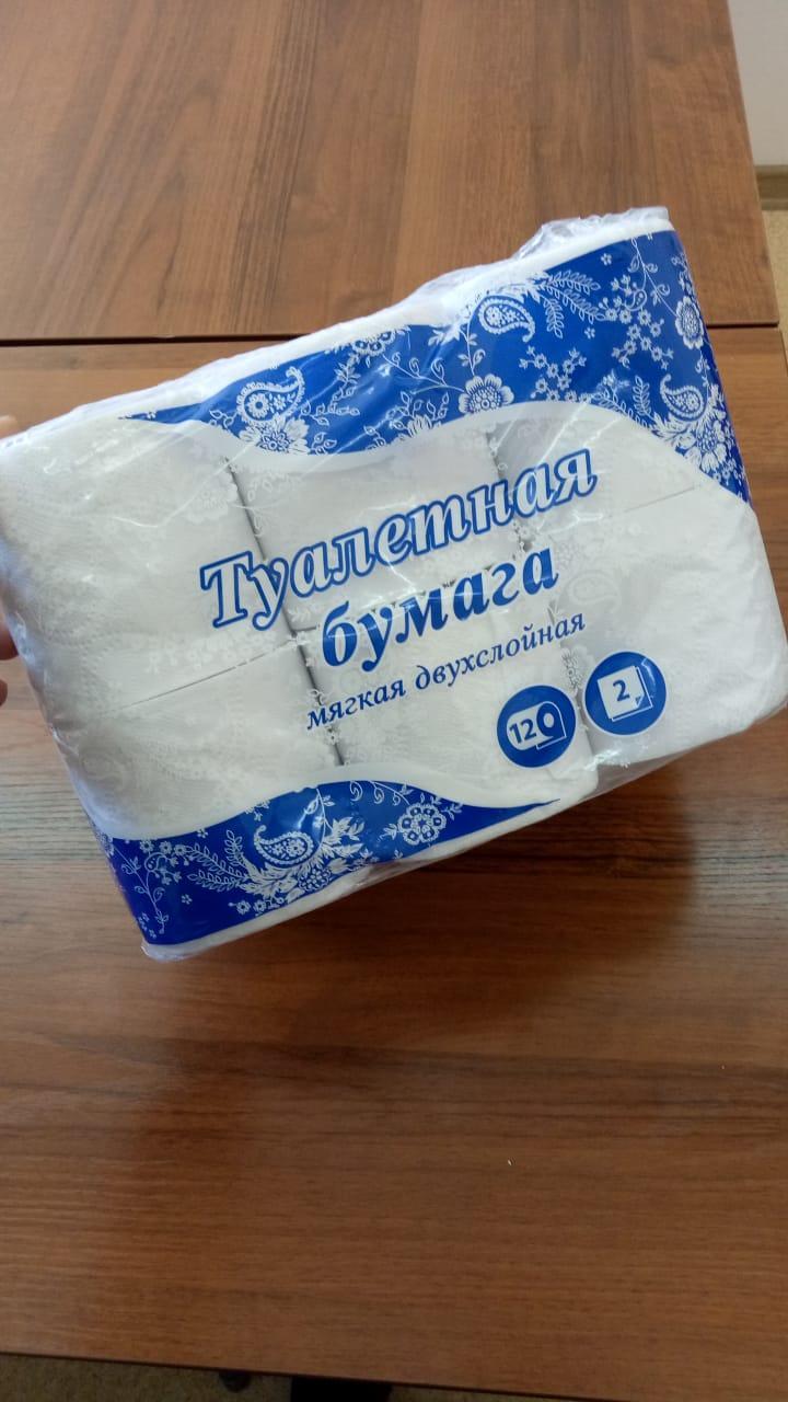 Туалетная бумага,мягкая двухслойная