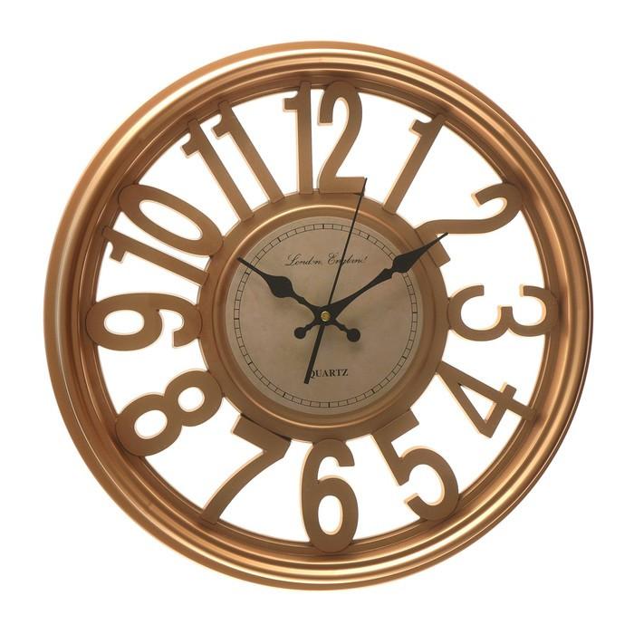 """Часы настенные """"Клара"""", d=44 см"""