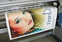 Печать на фотобумаге с ламинированием, фото 1