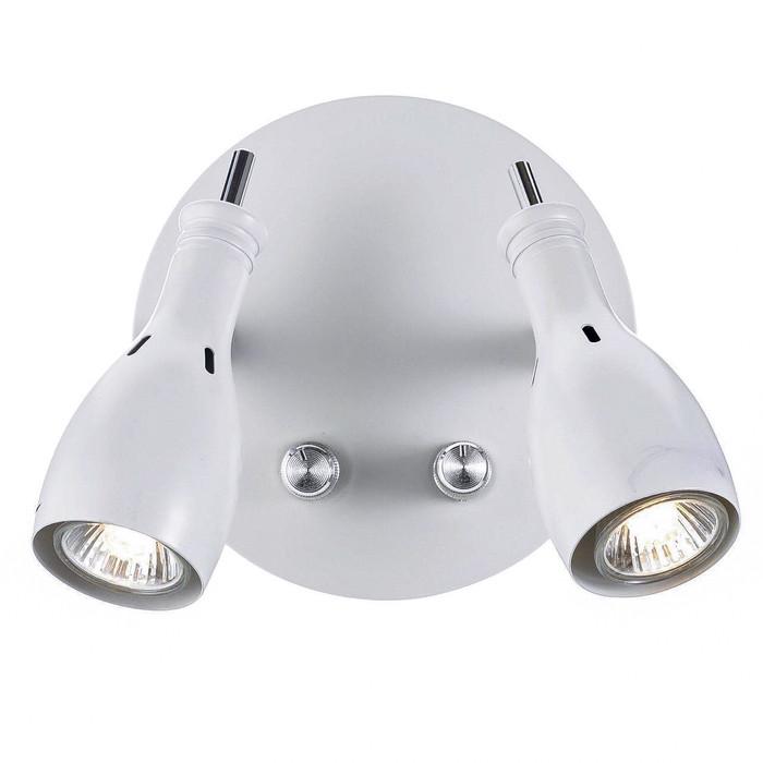 Светильник LAMMHULT 2x35Вт GU10 MINI белый