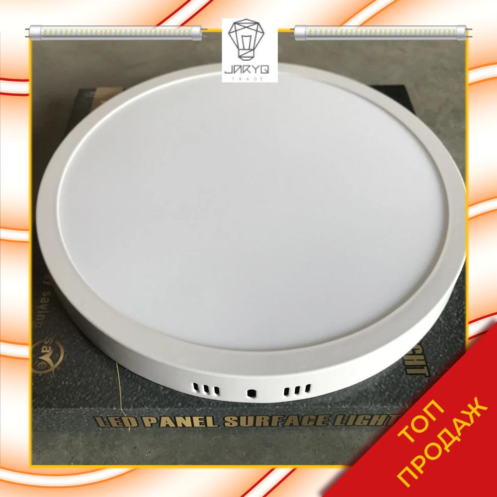 Круглый накладной LED светильник PLATO 20 W