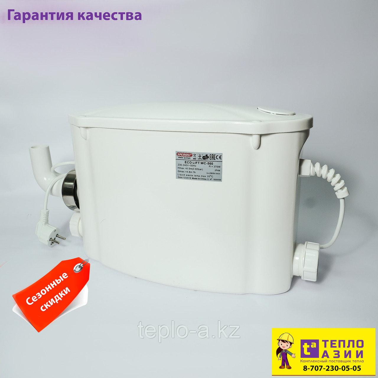 Насос канализационный Speroni ECO LIFT WC 560