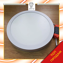 Круглый накладной LED светильник PLATO 50 W