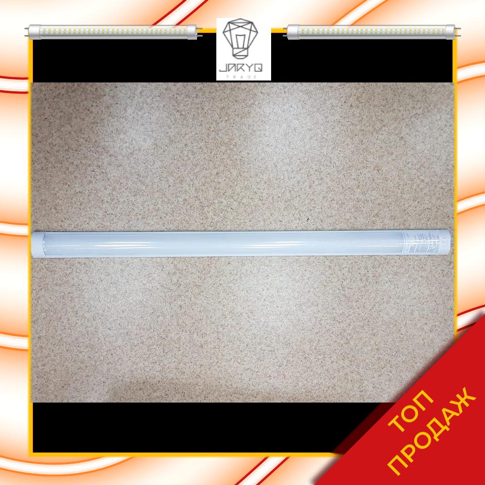 Светодиодный светильник линейный PLATO, 48 W, 120 сm, 6500К