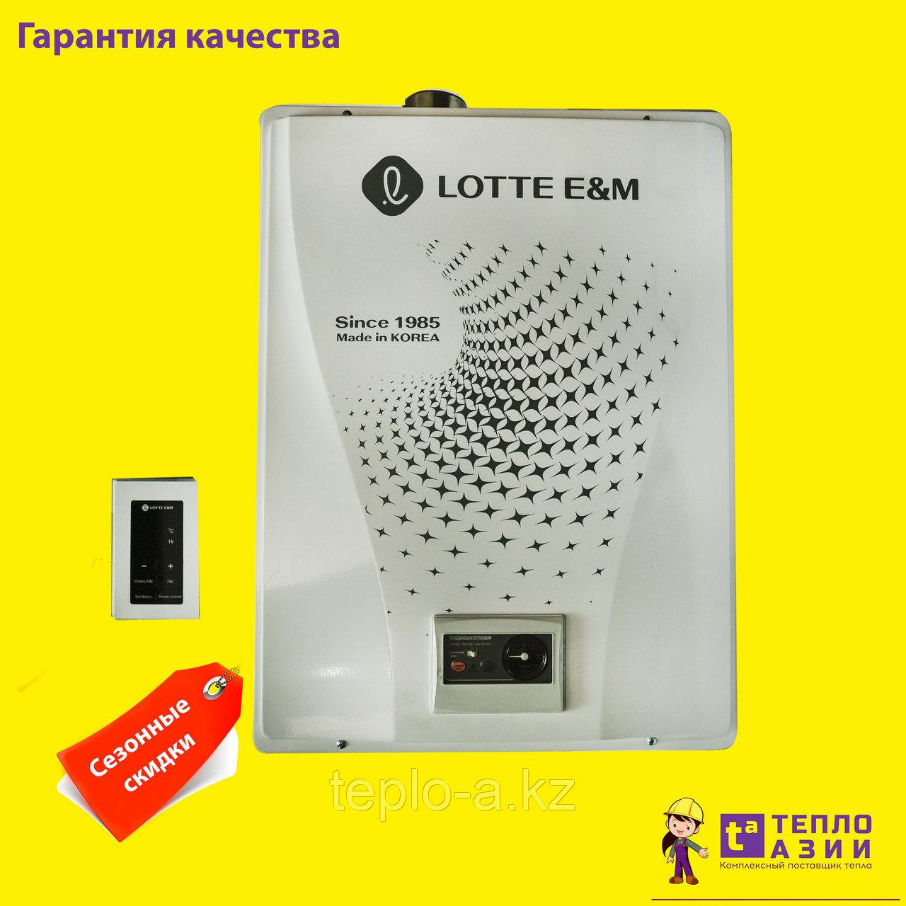 Настенный газовый котел LOTTE RGB-F166 RC (80кв.м-170кв.м)