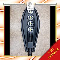 Уличный светодиодный светильник PLATO 200 W