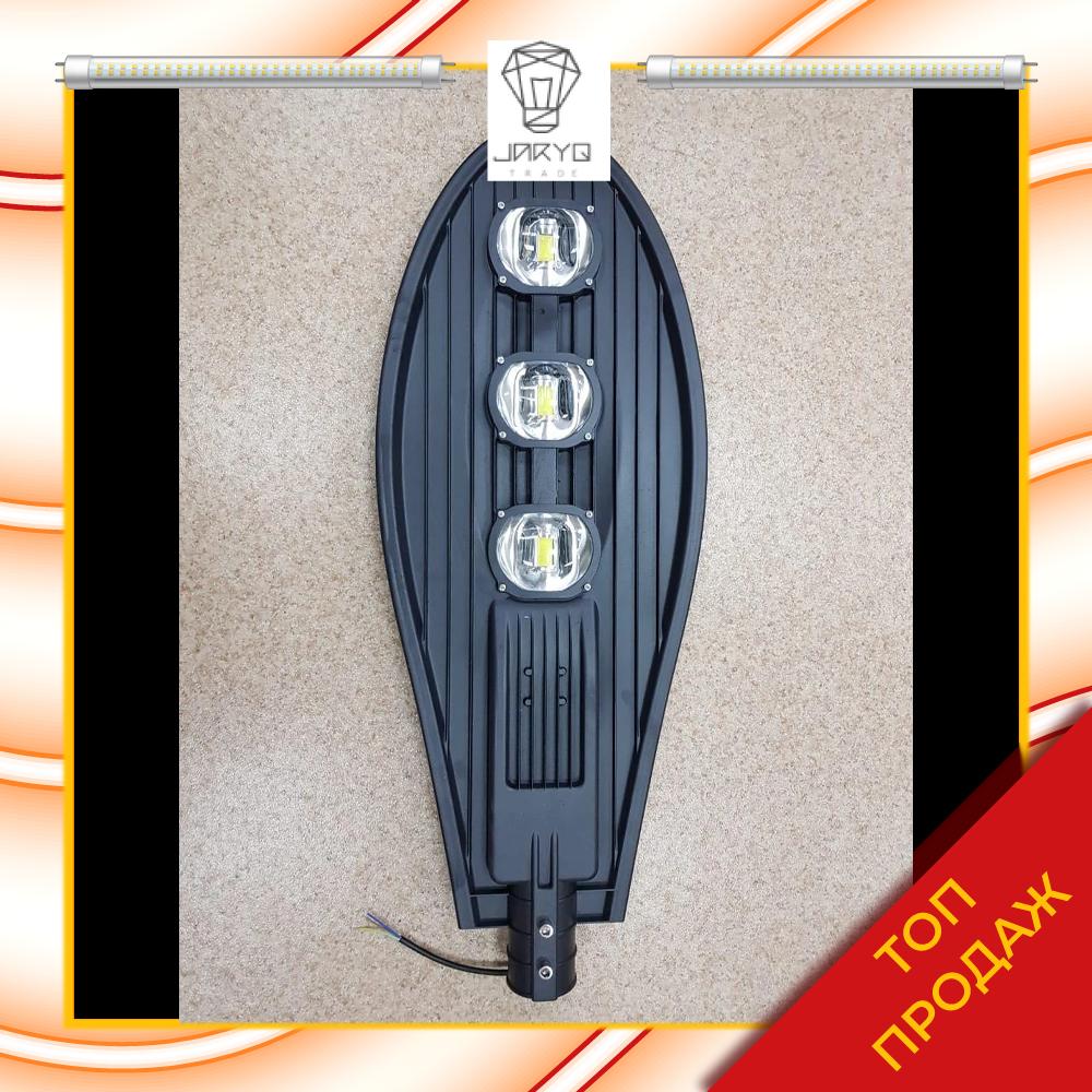Уличный светодиодный светильник PLATO 150W