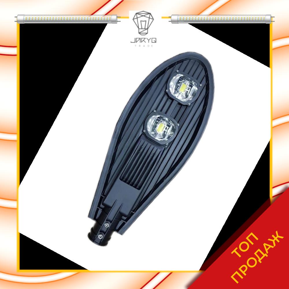 Уличный светодиодный светильник PLATO 100 W