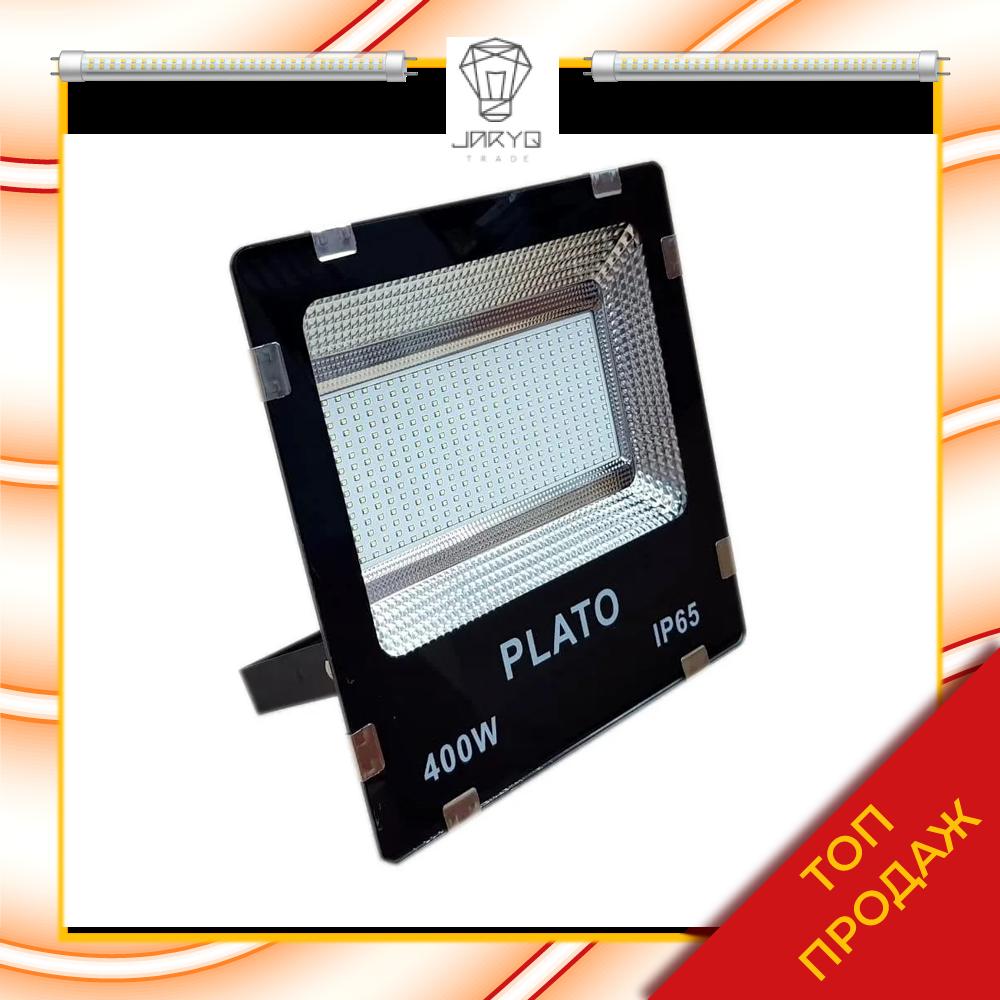Светодиодный прожектор PLATO 400 W