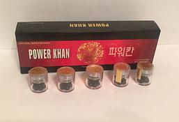 Power Khan «Могучий Хан» уникальное средство, повышающее мужскую потенцию