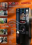 Аренда кофейного автомата «Ven» с установкой и полным обслуживанием., фото 2
