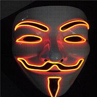 """Неоновая маска """"Гая Фокса"""" оранжевая, с небольшим браком., фото 1"""