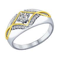 Серебряное кольцо с фианитом SOKOLOV (94012571)