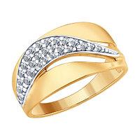 Серебряное кольцо с фианитом SOKOLOV (93010706)