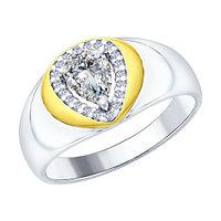 Серебряное кольцо с фианитом SOKOLOV (94012407)