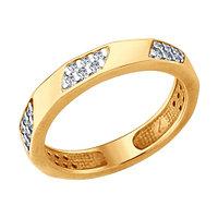 Серебряное кольцо с фианитом SOKOLOV (93010694)