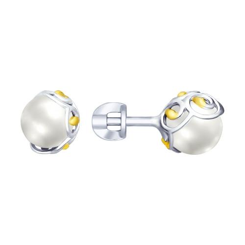 Серебряные серьги-пуссеты с жемчугом синт. и жемчугом SOKOLOV (94022734)