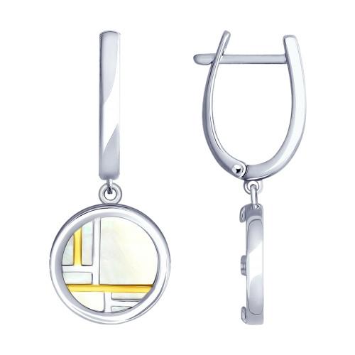 Серебряные серьги-подвески с перламутром SOKOLOV (94022860)