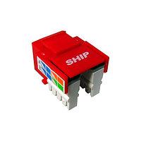 SHIP M245-4 Модуль для информационной розетки Cat.5e, RJ-45, UTP, Красный