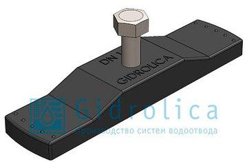 Крепеж для лотка водоотводного пластикового DN100