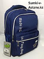 Школьный рюкзак для со 2-го по 4-й класс. Высота 44 см,длина 29 см,ширина 15 см., фото 1