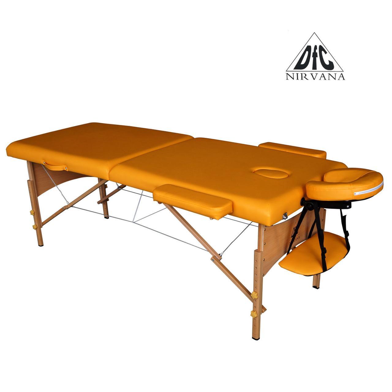 Массажный стол DFC NIRVANA Relax (Mustard)