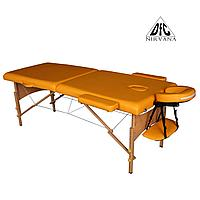 Массажный стол DFC NIRVANA Relax (Mustard), фото 1