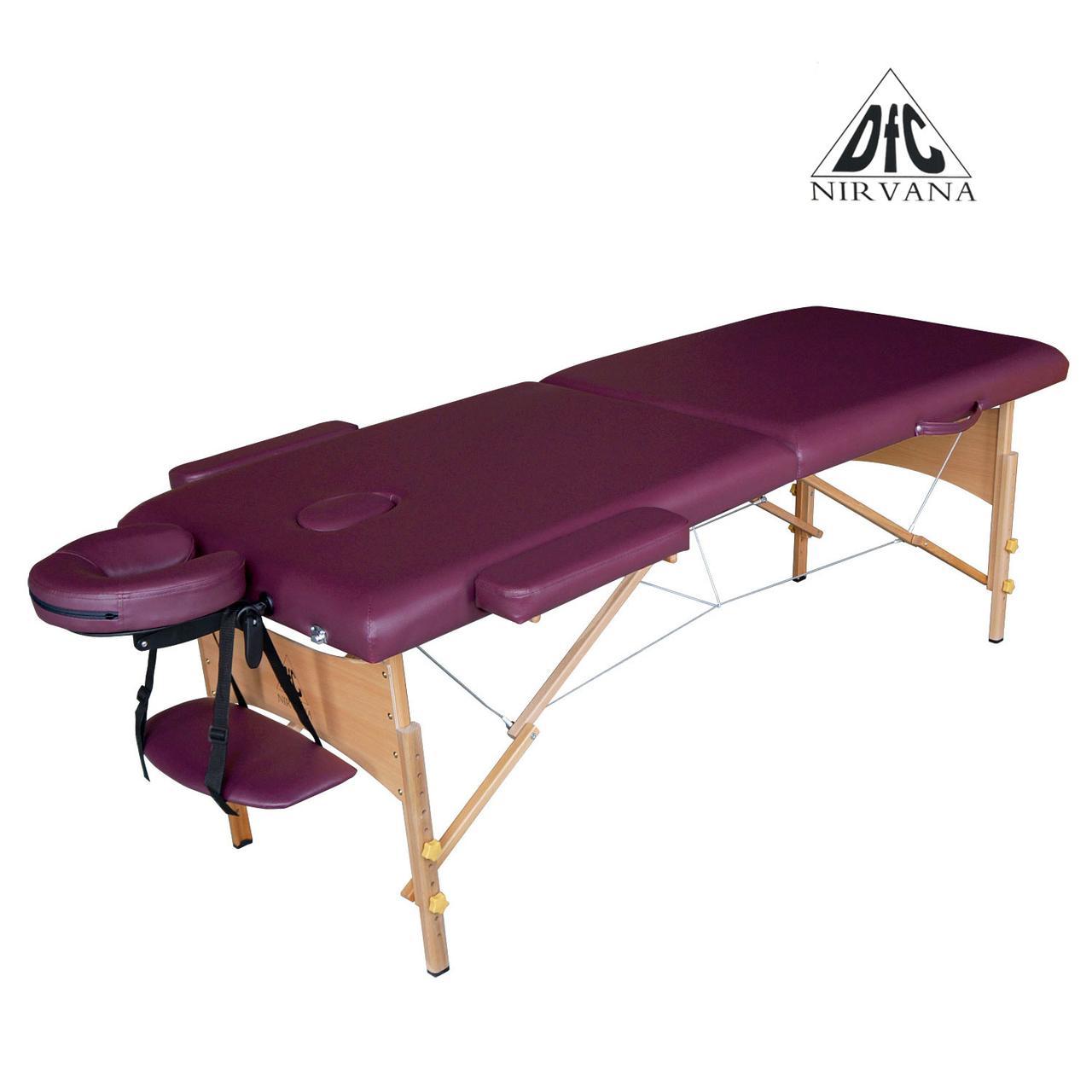 Массажный стол DFC NIRVANA Relax (Plum)