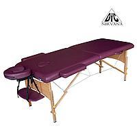 Массажный стол DFC NIRVANA Relax (Plum), фото 1