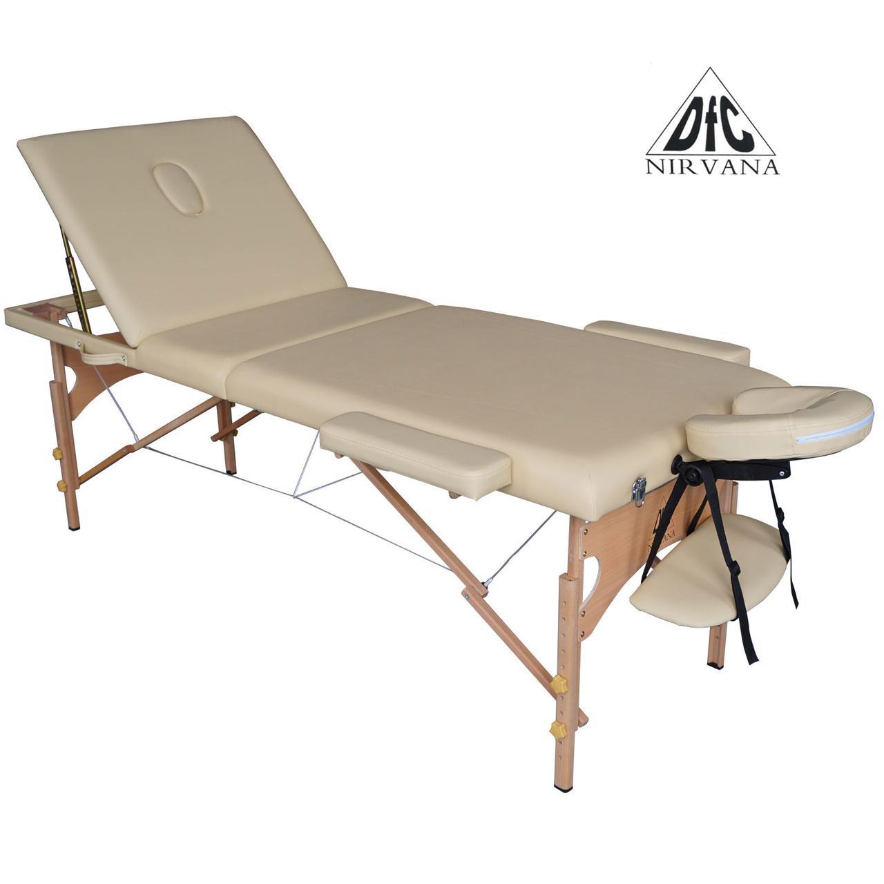 Массажный стол DFC NIRVANA Relax Pro