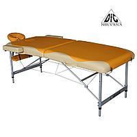 Массажный стол DFC NIRVANA Elegant Premium, фото 1